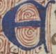 E-inicial