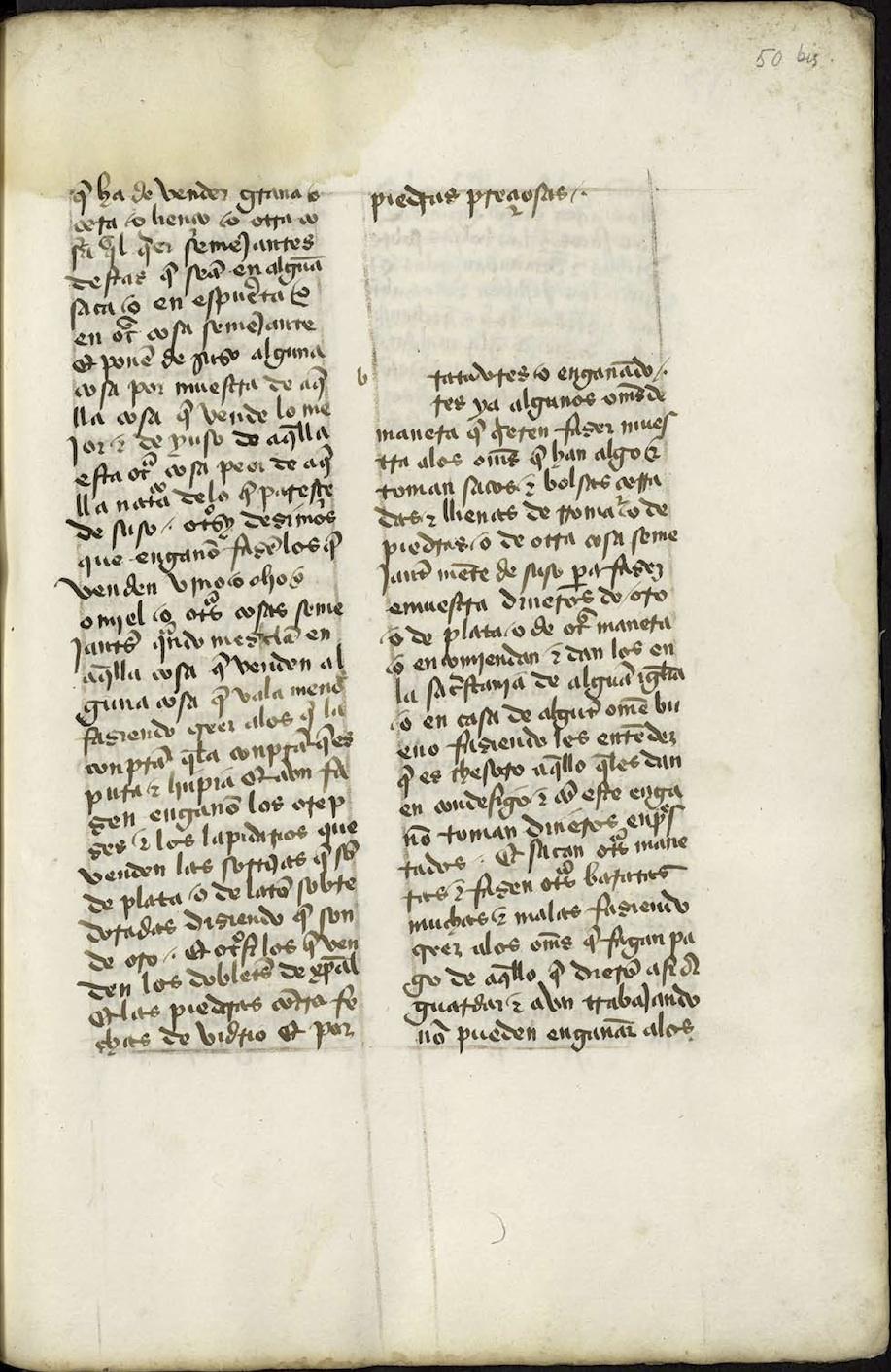 BNE, ms. 8721, fol. 50bisPor errores del foliador moderno ha recurrido a los números bis. En el estado actual del códice sería el folio 53.