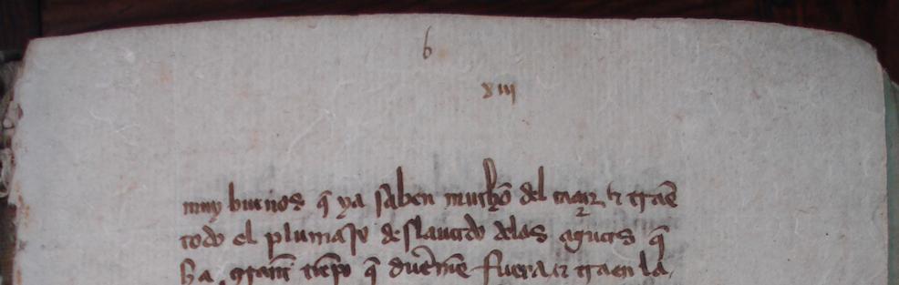 Casa de Alba, ms. 94, fol. 13La letra b corresponde a la signatura del segundo cuadernillo.